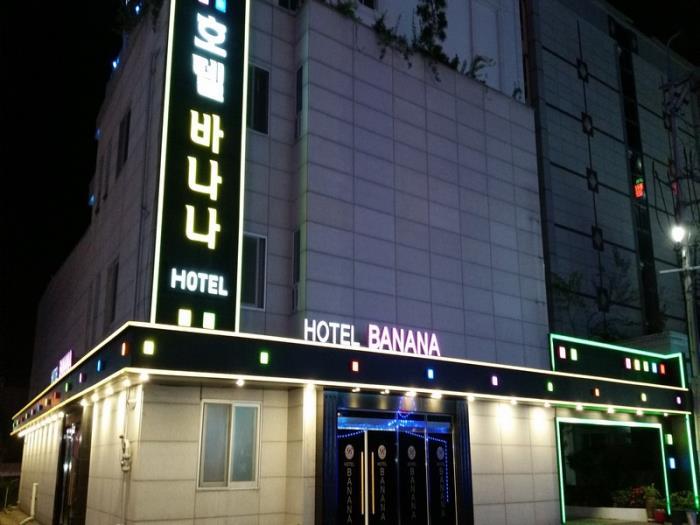 [Goodstay認可]香蕉酒店的圖片4
