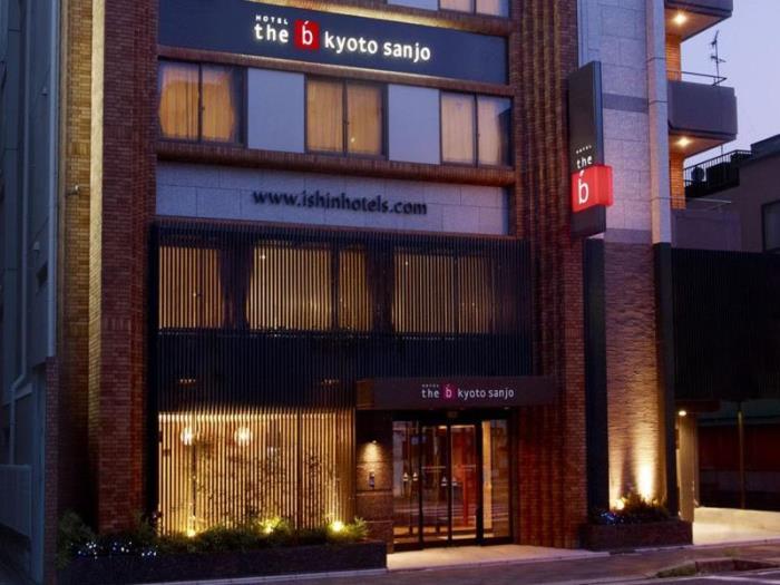 the b京都三條酒店的圖片1
