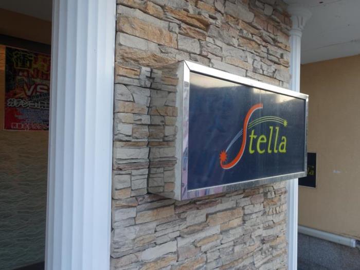 斯黛拉酒店的圖片1