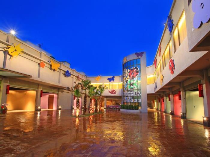 彩虹森林度假中心的圖片4